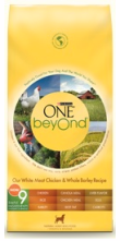 free purina one beyond sample